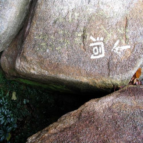Hidden treasure of Cheung Po Tsai